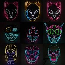 Glowing Halloween Cosplay Party LED Maske Dämon Slayer Samurai Cartoon Scary Lächelndes Gesicht EL Draht Maske Leuchtenden Mascara