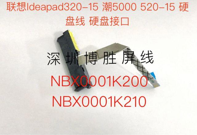لينوفو ايديا باد 320 15 320 15IKB 320 15ABR 330 15IKB 520 15IKB كمبيوتر محمول SATA القرص الصلب HDD موصل الكابلات المرنة NBX0001K200