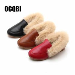 Обувь для детей теплые зимние для мальчиков Модная одежда для девочек обуви черный, красный мехом слипоны нескользящая обувь для детей