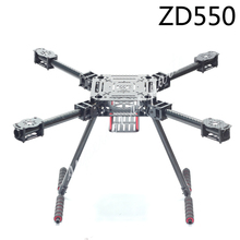 ZD550 550 мм ZD680 680 мм из чистого углеродного волокна складной FPV Квадрокоптер Рамка комплект с высоким посадочным шасси