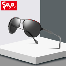 SAYLAYO Polarized Sunglasses Men New Fashion Eyes Protect Sun Glasses with Accessories Unisex Driving Goggles Oculos De Sol polarized sunglasses hd lens eyes protect pilot sun glasses men woman unisex high quality driving goggles oculos de sol s749