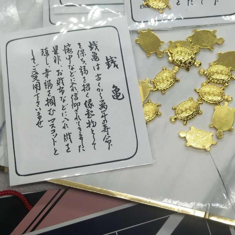 Portafortuna Charming Bigiotteria Feng Shui Decorazione Della Casa Accessori Per La Casa Decori Soldi Tartaruga Piccola Tartaruga D'oro Clip Dei Soldi