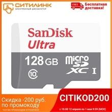 Карта памяти microSDXC UHS-I SANDISK Ultra Light 128 ГБ, 100 МБ/с, Class 10, SDSQUNR-128G-GN6MN, 1 шт.