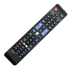 Universal TV Remote Control AA59 00582A AA59 00637A AA59 00581A AA59 00790A for SAMSUNG LCD LED Smart TV  AA59 00580A AA59 00583