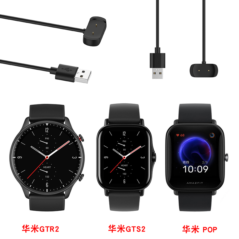 Usb Oplaadkabel Fast Dock Charger Power Adapter Cable For Amazfit GTR 2/ GTS 2/ Bip U / Gtr 2e Smart Accessoire