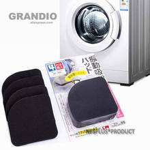 4 Pack Washing Machine Anti Vibration Pads EVA Non Slip Shock Absorption Fridge Furniture Chair Table Legs Protect Mats 8pcs furniture chair desk feet protection pads eva rubber washing machine shock non slip mats anti vibration noise