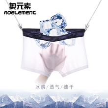 2019 Cute Panties Pure Color Pants A Chip In The Are Thin Section Breathable Waist U Convex Underwear Manufacturers Wholesale
