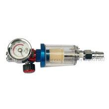 بندقية رذاذ منظم ساعة ضغط الهواء تعديل منظم الذيل قياس الضغط بندقية رذاذ منظم بندقية قياس الضغط