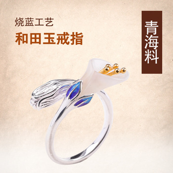 2019 Rushed New Anel Feminino Items S925 Pure Ornaments Hand Woman Bluing Hetian Ring Opening Act The Role Of Fashion Design