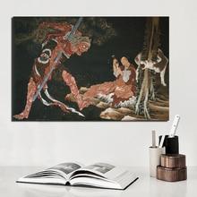 Poster Vintage Katsushika Hokusai Canvas Painting Print Living Room Home Decoration Modern Wall Art Oil Painting Posters Picture hokusai manga