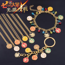 Anime os sete pecados mortais colar para mulher homem goth meliodas elizabeth ouro sorte moeda pingente collier cosplay jóias presente