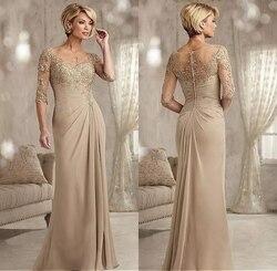 Perlen Spitze Champagne Mutter der Braut Kleider Plus Größe 2020 Chiffon Halbarm Bräutigam Patin Abendkleid Für Hochzeit