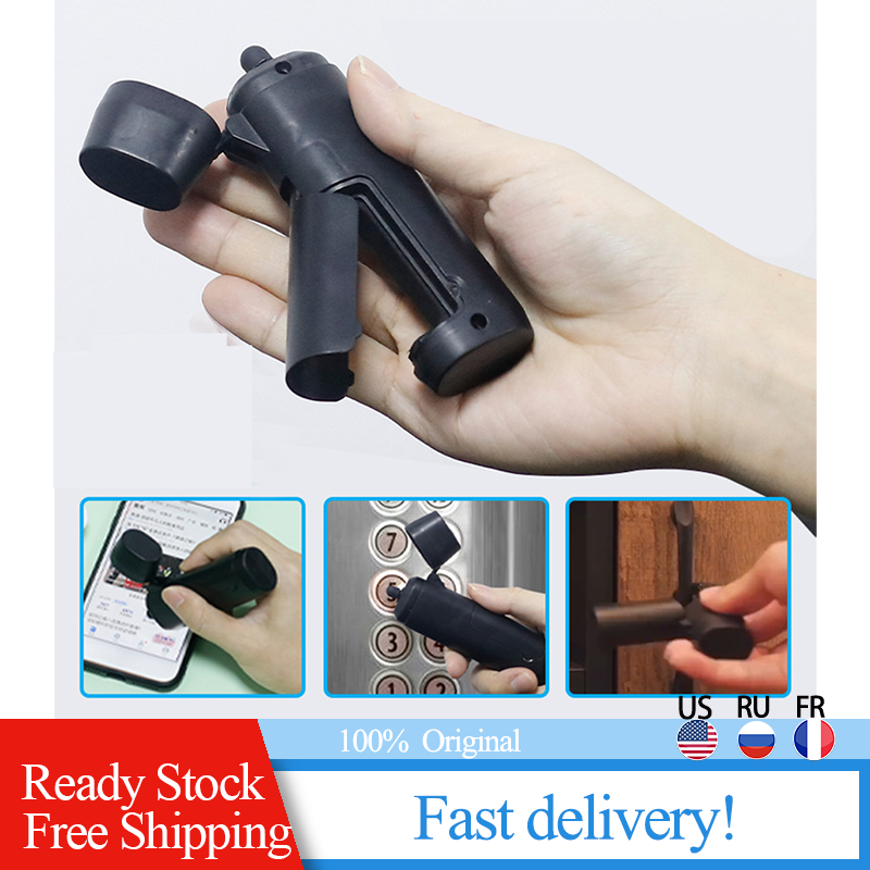 Handheld Non-Contact Disinfection Portable Stick To Open The Door Press Buttons Portable Pocket Gadgets Anti-contact Anti-dirty