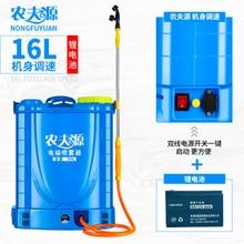 Asd01 литиевая батарея сельскохозяйственная Зарядка для борьбы с лекарствами машина рюкзак высокого давления спрей пестицидов машина