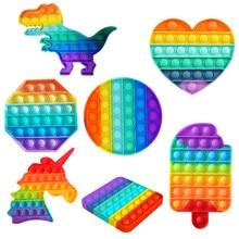 Pop fidget brinquedo reliver estresse brinquedos arco-íris empurrá-lo bolha anti-stress brinquedos adultos crianças brinquedo sensorial para aliviar o autismo brinquedo