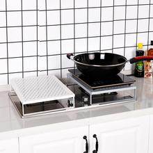 Multifunction Kitchen Induction Cooker Bracket Ove