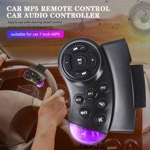 Vehemo рулевое колесо Пульт дистанционного управления Управление Беспроводной 11-ключ автомобиля рулевое колесо Беспроводной дистанционного Mp5 плеер аудио автомобиля дистанционного Управление