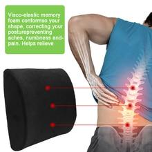 Мягкая пена с эффектом памяти Поясничный массажер для спины поясная подушка для стула подушки для сиденья автомобиля домашний офис снимает боль