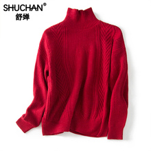 Shuchan Turtleneck Womens Sweaters 2019 Winter Loose Korean Sweater 80% Rabbit+20% Wool Pullovers with long sleeve warm цена и фото