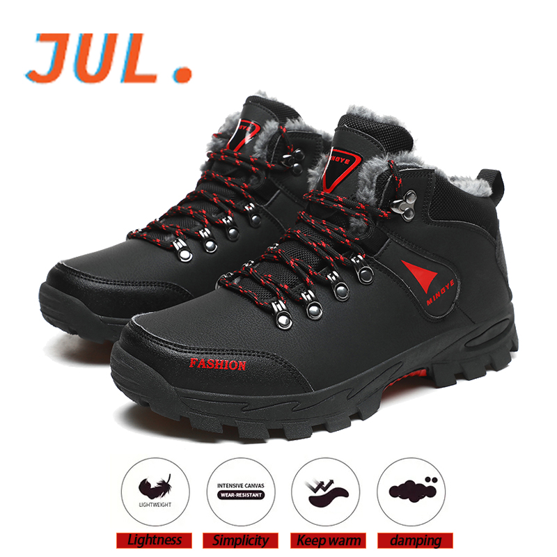 Spring new men's and women's outdoor hiking shoes non-slip wear-resistant travel hiking shoes men's warm snow boots
