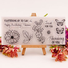 Flowers Clear Stamps Seals for DIY Scrapbooking Butterfly Rubber Stamps Making Photo Album Handmade Crafts Card Decor New Stamps new scrapbook diy photo album cards butterfly style transparent acrylic silicone rubber clear stamps sheet handmade craft decor