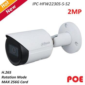 Dahua Poe IP Camera  IPC-HFW2230S-S-S2 2MP H.265 IR LED Low Illuminance Bullet Network Camera Replace IPC-HFW1230S Security cam