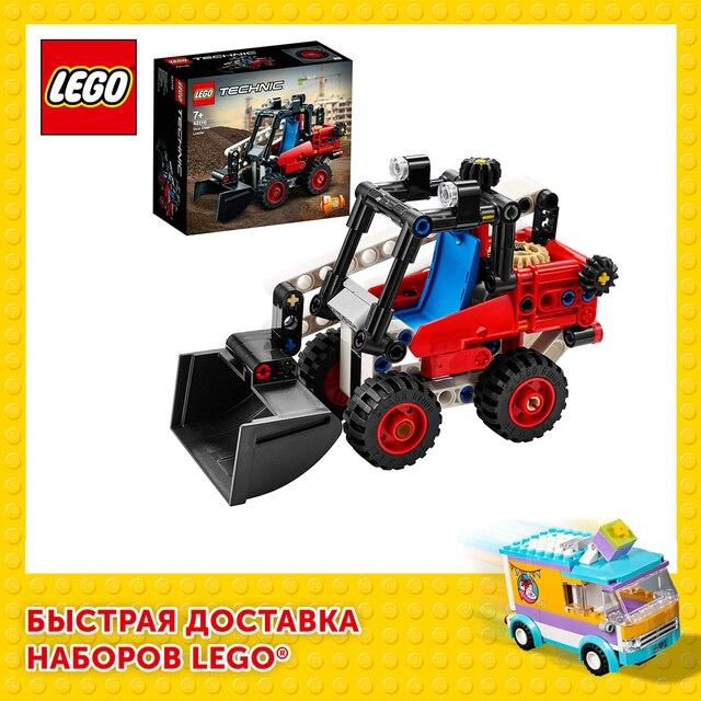 Конструктор LEGO Technic Фронтальный погрузчик 1