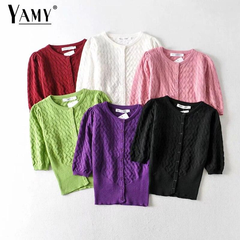 Cardigan Women Sweater Pink Streetwear Korean Ladies Tops Elegant Cardigans Purple Knitted Sweaters White Black 2020