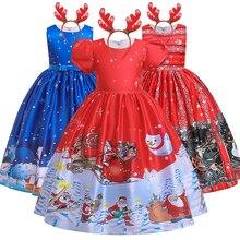 Рождественское платье для девочек, костюм из 2 предметов, длинные платья для девочек, платье принцессы, детское праздничное платье, 4, 5, 6, 7, 8, 9, 10 лет