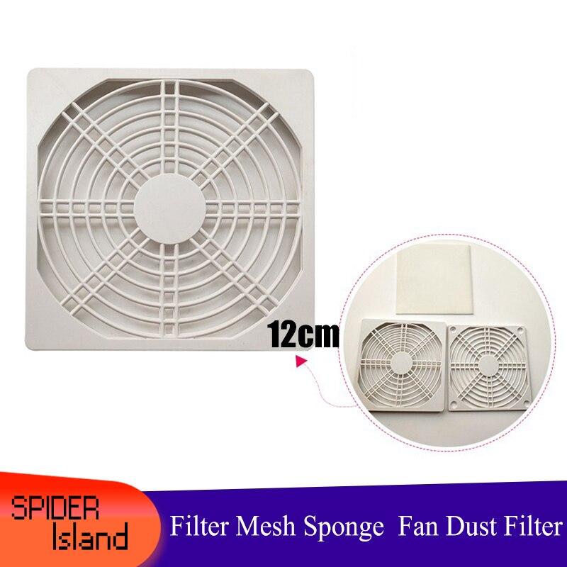 Dustproof Sponge Filter Mesh Computer Cooler Colander Dust Net PC Case Fan Dust Cover Case Guard Dust-proof 12cm 120mm Dust Net