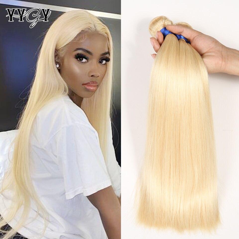 613 Blonde Bundles Brazilian Human Hair Weave Bundles Straight 100% Remy Hair Extensions Platinum Hair Long 28 30 Inches