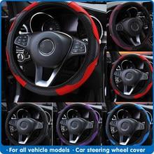 Fdik cobertura de volante do carro respirável anti deslizamento couro do plutônio capas de direção adequado 38cm decoração automóvel acessórios internos