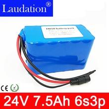 24V Battery Pack 25.2V 8Ah 18650 Battery 7800mAh Rechargeable Battery For GPS  Navigator/Camera/Golf Car/Electric Bike/LED/Light цены