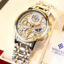 Wishdoit men assista topo de luxo marca grande dial relógios do esporte dos homens cronógrafo quartzo relógio de pulso data masculino relogio masculino