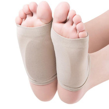 HANRIVER Arch support pad silicone flat flat feet 8 male and