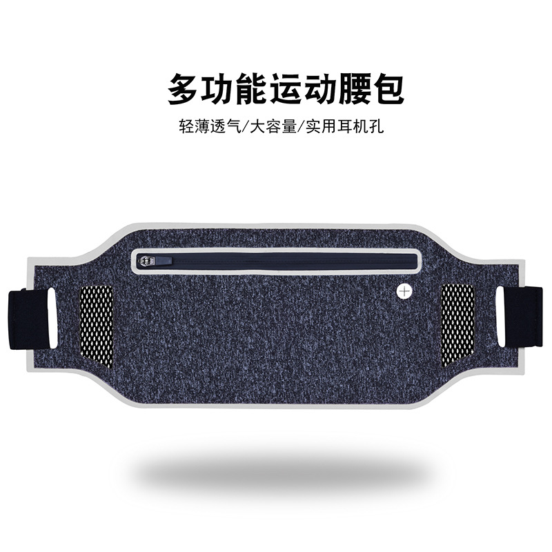 Ultra-Thin Outdoor Sport Waist Bag Lycra Material Breathable Waist Pack 4-6-Inch Universal Mobile Phone Waterproof Waist Bag