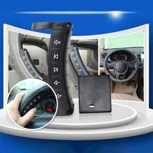 Button Remote Control Luminous Edition Universal Square Control Steering Wheel Controller Wireless Stereo DVD GPS Navigation(China)