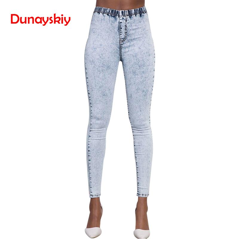 Woman Denim Pants Plus Size Ultra Stretchy Acid Washed Jeans Trousers For Women Pencil Skinny Jeans 2020 New