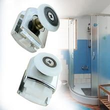 2 шт. прочная дверная фурнитура, аксессуары для ванной комнаты, колесо, валик для душа, практичный, низкий уровень шума, крепкий, сделай сам, для дома, сверху снизу