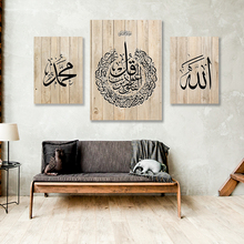 Vintage AL KURSI Islamic Wood Background Wall Art Canvas Painting Interior Poster Print Muslim Pictures Living Room Home Decor