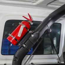 5 шт. Авто Огнетушитель держатель набор для Jeep Wrangler TJ JK JL 97-19