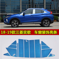 Car styling Stainless Steel Door Window Trims window trim cover trim For Mitsubishi Eclipse Cross 2018 2019 Car-covers