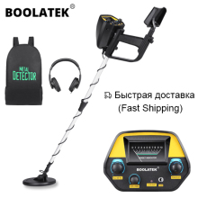 BOOLATEK Gold Detectors Treasure Hunter MD4030 Underground Circuit-Metales Hot-Sale