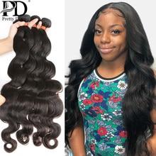 28 30 32 34 40 pouces vague de corps cheveux brésiliens tisse des paquets 3 4 paquets de cheveux humains paquets simples paquets Remy Extensions de cheveux