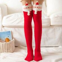 2020 рождественские чулки женские носки Мультяшные коралловые