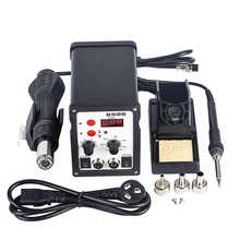 цена на WMORE 8586 soldering station Digital Display soldering iron rework station hot air gun welding solder repair tool 3pcs nozzle