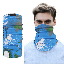 2020 унисекс тюрбан волшебный шарф бесшовные Балаклава шеи гаитер