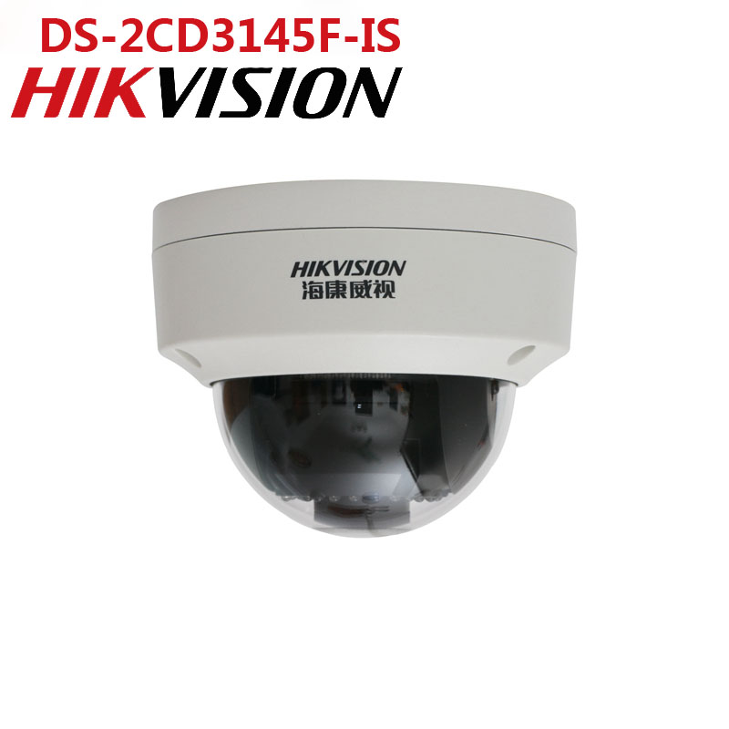 IP Camera HIKVISION DS-2CD3145F-IS Chinese Version H.265 4MP Dome IR 30M Support ONVIF/ PoE Security Camera P2P Mobile Control