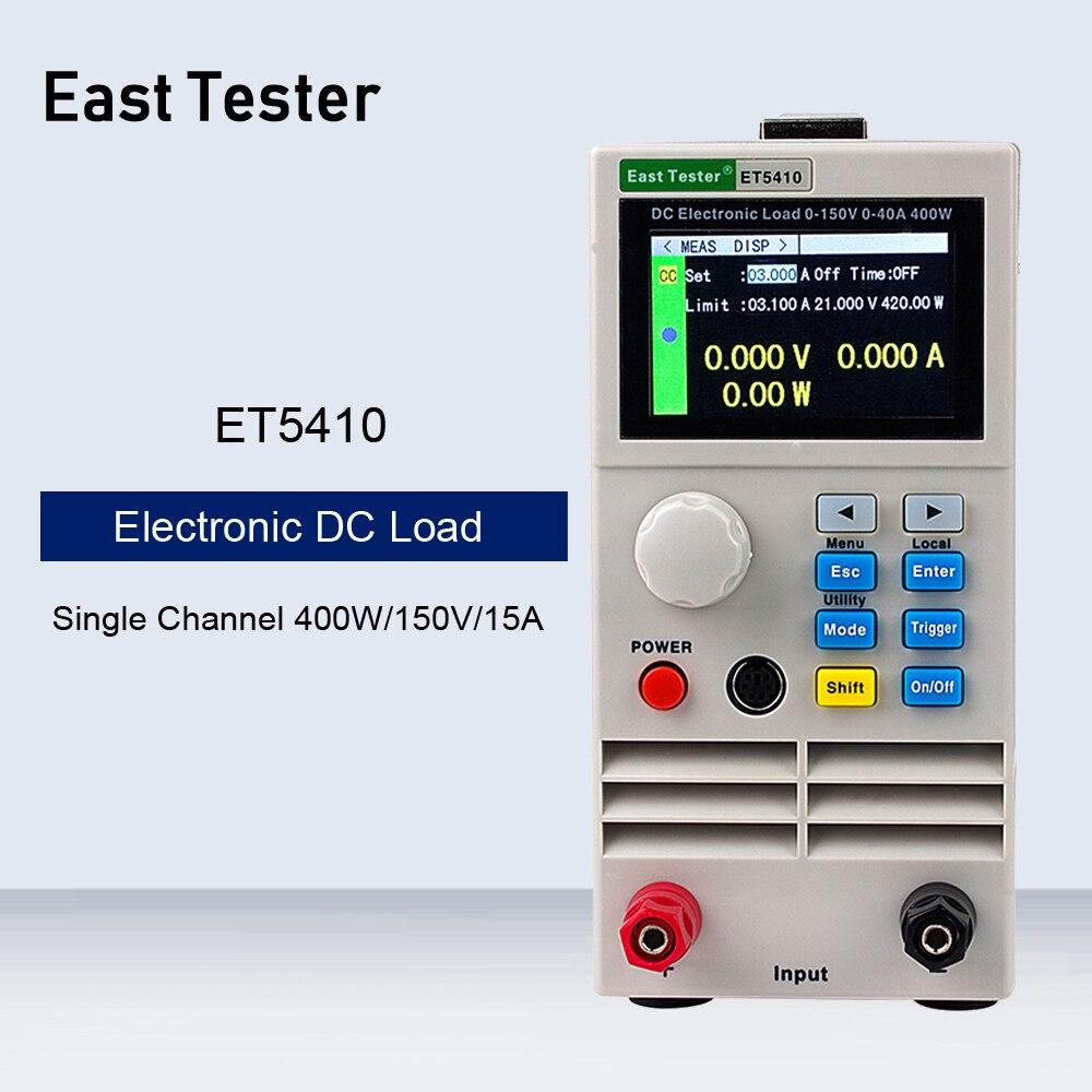 ET5410 400 Вт 150 в 40A Профессиональный программируемый цифровой контроль DC электронный тестер нагрузки одноканальный тестер заряда батареи