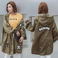 Coat Jacket Women Fashion Design bomber jacket Embroidery Applique Rivets Oversize Batwing Sleeve Loose Print Letter Coats HF399